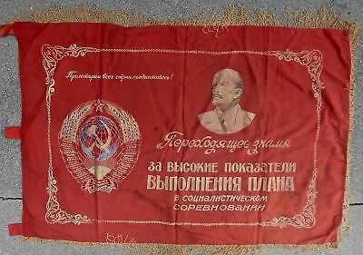 Vintage Soviet Russian Russia USSR Large Silk Red Flag Banner