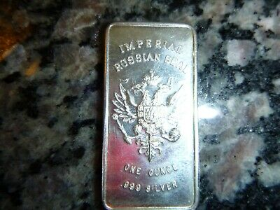 PURE SILVER* SOLID 1 TROY OZ VINTAGE ART BAR*  1973 Imperial Russian Seal stamp