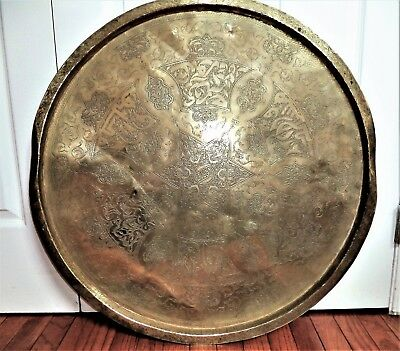 Signed ANTIQUE ISLAMIC TRAY TABLE TOP ARABIC CALLIGRAPHY PERSIAN EASTERN 72+cm