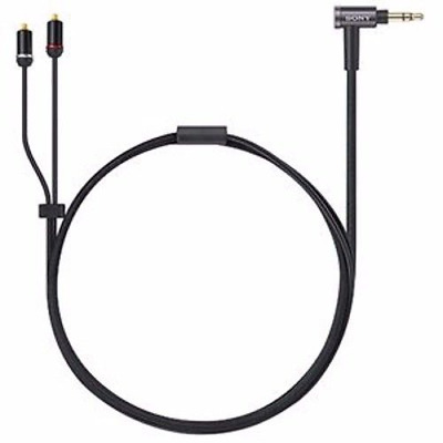 Sony MUC-M12SM2 Stereo 1.2m Mini  Single-sided Cable for XBA Series