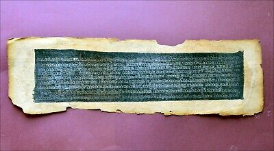 18th century Tibetan sutra page on mulberry tree paper. 8977