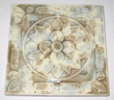 Antique Floral & Geometric Flower Victoria English Molted Tile c: 1890's