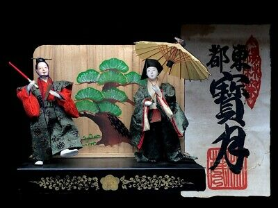 2 Dolls Antique NINGYO Japanese Noh Play Dolls with a Japanese Umbrella WAGASA