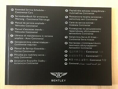 Genuine Bentley Continental GT, GTC Flying Spur Extended Additional Service Book