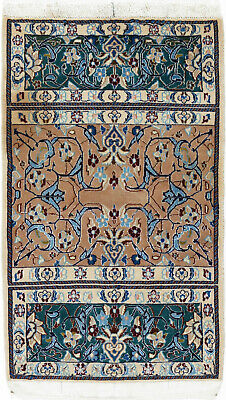 Nain Teppich Rug Carpet Tapis Tapijt Tappeto Alfombra Orient Perser Art Kunst