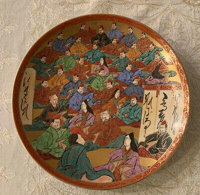 Large Kutani Hand Painted Charger Circa 19th Century