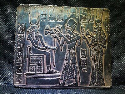 EGYPTIAN ANTIQUE ANTIQUITIES Ramses Offering Lotus Stela Stele 1244-1274 BC