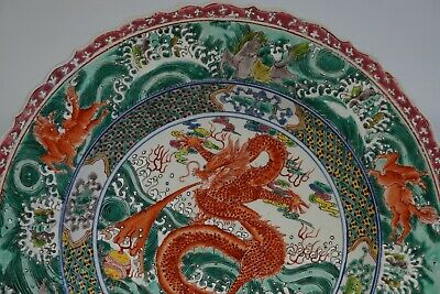 """Large Chinese Ming or Qing Dynasty Plate 16 """" inches marked"""