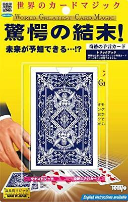 Tenyo Japan 118429 Super Prediction Card (Magic Trick)
