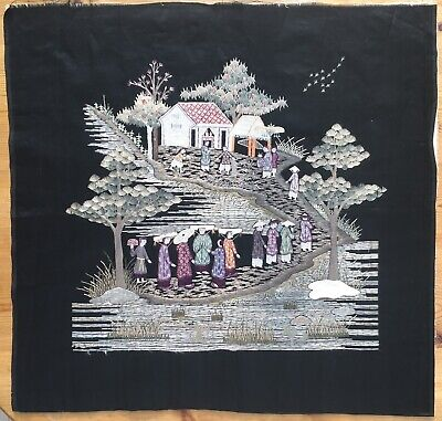 Vintage Antique Chinese Embroidered Silk Panel 1900's ?