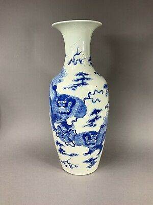 Late 19th century Chinese vase decorated with ShIshi Dogs/Foo Dogs Kangxi Mark