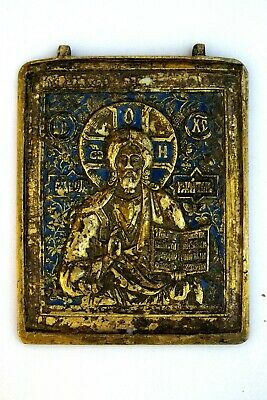 Antique Rare Russian Travelling Bronze and Enamel Icon w Jesus Christ