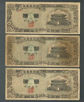 3 pieces Korea, South 10 Hwan 4286 P#17a