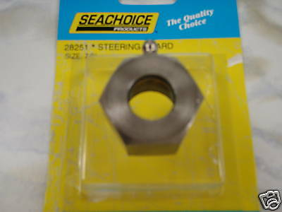 NEW SEACHOICE SS STEERING GUARD-1 SCP 28261