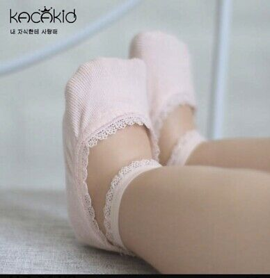 KACAKID Stealth Socks For Kids - Pink - One Pair