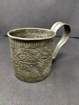 Vintage Original Copper Islamic Liquor Pot Pitcher Jug Floral Embossed Carving