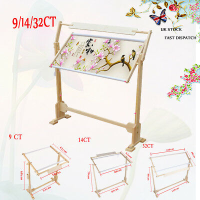 9/14/32 DIY Cross Stitch Frame Floor Stand Wooden Embroidery Tapestry Hoops