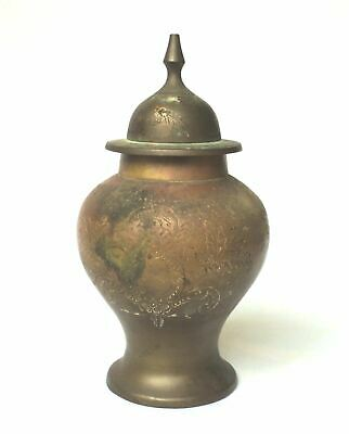 Solid Brass Old Handmade Covered Ginger Jar, India Traditional Art