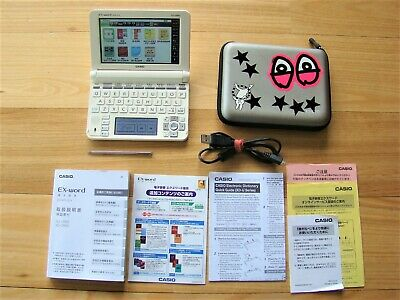 Casio EX-word DATAPLUS 8 XD-U9800 Japanese to English dictionary 電子辞書