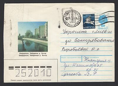 LITHUANIA 1991 on local Ukrainian letter, Mixed franking USSR-Lithuania, Used