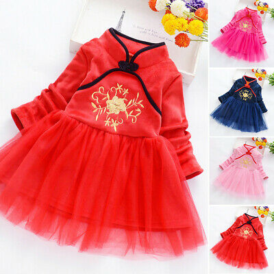 Toddler Infant Kids Girls Chinese Style Dress Birthday Party Costume Clothes