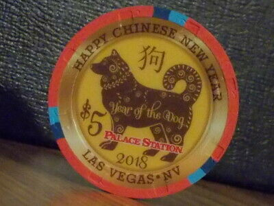 PALACE STATION CASINO $5 hotel casino gaming poker chip ~ Las Vegas, NV