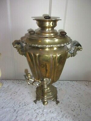 1890's Imperial Russian Brass Dual Handled 17 Inch Ribbed Samovar