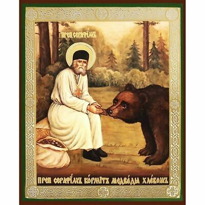 """St Seraphim Sarovsky with the Bear Russian Orthodox Wooden Icon 6 1/4""""x5"""""""