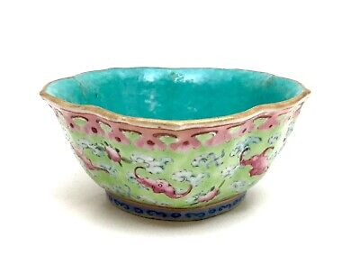 Antique 19th Century Chinese Qing dynasty Tongzhi Mark & Period Bowl