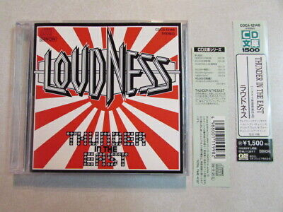 Loudness*Thunder In The East Japan Press 1994 Reissue Cd Coca-12146 Denon Vg Oop