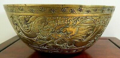 Large Antique Chinese Cast Brass Bowl