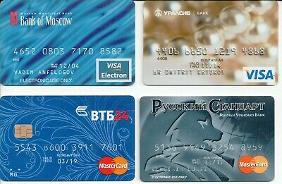 Bank cards Russia (set 4 different cards from different banks)