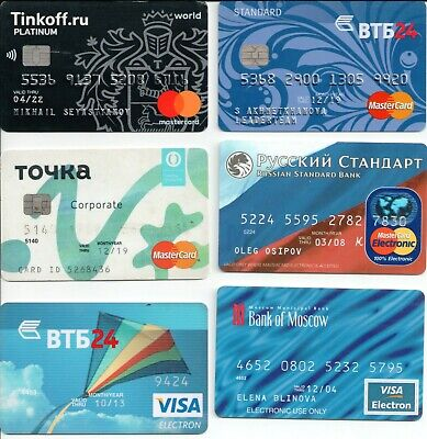 Bank cards Russia (set 6 different cards from different banks)