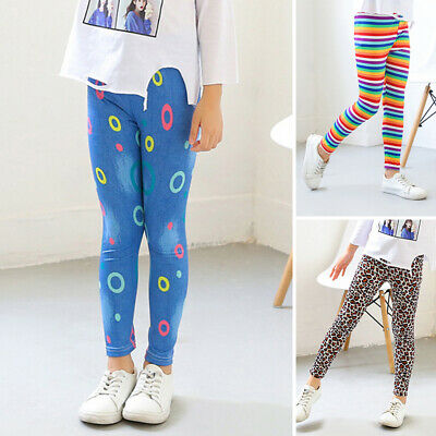 Children Long Printed Skinny Trousers Slim Fit Tight Bottoms Casual Party Pants
