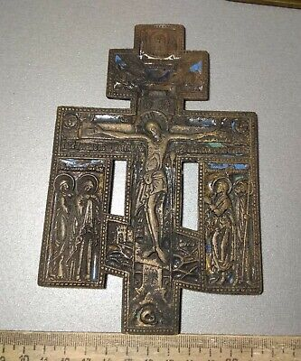 orthodox Russian Patriarchal Cross