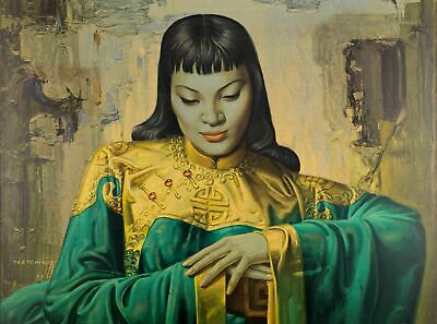 Tretchikoff - Lady of the Orient Poster Canvas Picture Art Wall Decore