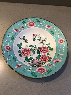 Antique Vintage Chinese Hand Painted Enameled Small Bowl Dis Floral w Birds 6""