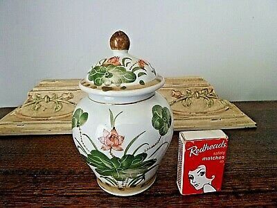 Vintage Thailand Ginger Jar Hand Made & Painted Beautiful Lotus Flower Design