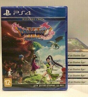 Dragon Quest XI Echoes of an Elusive Age: Edition of Light PS4 Brand New Sealed