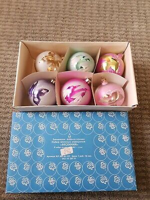 Rare Old USSR Russian Soviet Vintage Christmas Glass Ball Ornaments 1977
