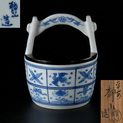 EB259 Japanese Blue and White Porcelain Bucket Tea Caddy w/ Box Tea Ceremony