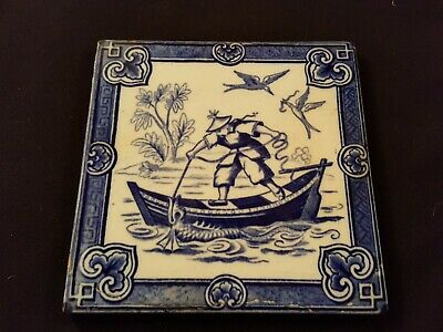 "Reclaimed Antique Single 6"" x 6"" Victorian Japanese Tile Tiling Decor (ER333)"