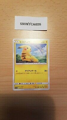 Japanese - Pikachu - 032/131 - Pokemon - SMH