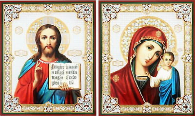 Lord Almighty and Virgin, Set of two icons, Russian icon, Silver Gold embossing