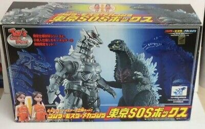 Godzilla Toy's Dream Project Tokyo Sos Limited Edition 4 Figure Bandai Licca Set