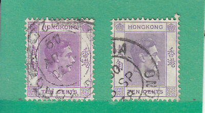 Hong Kong 1938 2 Stamps Used Colour Difference