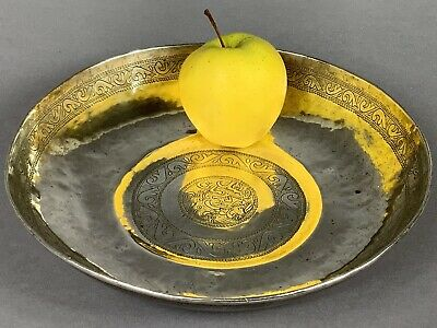 18th/19th Century Middle Eastern Islamic Persian Solid Silver Bowl