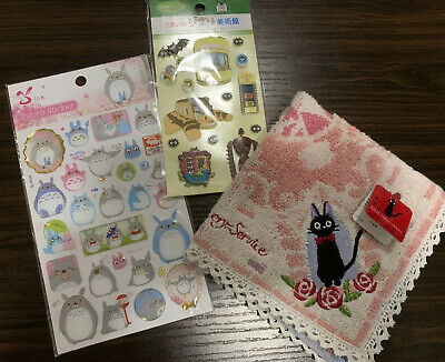 Totoro & Ghibli Museum Stickers PLUS Kiki's Delivery Service Towel