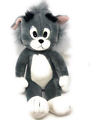 Presents Hamilton Gifts - Tom From Tom & Jerry - 1980s Vintage Plush - 17""