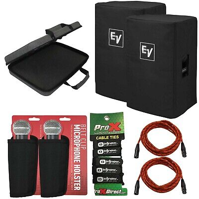 """Electro-Voice ZLX-12 ZLX-12P 12"""" Speaker Covers (Pair) + Case + Cables Package"""